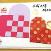 介護施設で本作り(折り紙、色紙でいろんなハートを作ってみよう)