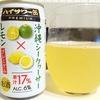 【おススメ】ハイサワー缶プレミアム レモン×沖縄シークワーサー