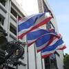 【追記しました】タイ王国の90日レポートオンライン申請に初挑戦!して却下された話。