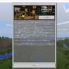 【マインクラフト】1.2.6 アップデート、他雑感【Minecraft】