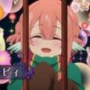 魔王城でおやすみ 第5話 感想 姫の残虐性が増してきた