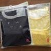 【ユニクロ】赤ちゃん用パジャマはユニクロ一択!ズボンの脱げ防止ボタンが超優秀