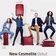 軽いスーツケースのサムソナイト「コスモライト」は1.7kgへ。国産プロテカの軽量モデル「ラグーナライト Fs」も登場。