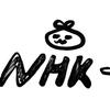 NHK -