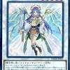 【星杯デッキ】《星杯の神子イヴ》《双穹の騎士アストラム》採用星杯デッキが優勝!回し方や相性の良いカードは?