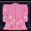 「龍村美術織物オンラインショップ」もEC-CUBE