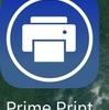 iPad Pro (iPhone)でAirPrintを使って明朝体を印刷する方法
