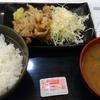 吉野家「豚生姜定食」「とん汁」