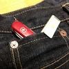 コインポケットのアタリ2