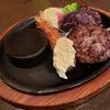 武蔵小杉の子連れランチ穴場スポット ステーキのあさくま