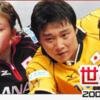 2008年の日本男子代表につけられたキャッチフレーズ