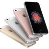 新品未開封iPhoneSEが整備済製品コーナーで値引き販売〜〜米国での「Apple投げ売り」が始まった!