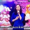 【動画】木村佳乃がMステ(3月17日)で「君を呼ぶ場所」を熱唱!