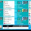 【供養】カバギャラ+ニンフヒトムα