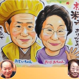 お客様の似顔絵(28)/米寿祝い、結婚記念日、カップル、誕生日