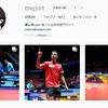 【卓球ニュース】卓レポ.comがインスタグラム(Instagram)アカウントを開設