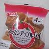 ヤマザキのアメリカンアップルパイはコスパが最高の貧乏人のためのパンだ!