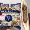 ヤマザキ ランチパック 肉王メンチカツ 食べてみました