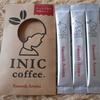 【INICコーヒー】スムースアロマお試し購入!芳醇な味わいで舌も心も癒された!