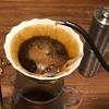 0から始めるコーヒー沼のすすめ