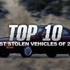 なぜ、「ホンダ」の車だけがアメリカで大量に盗まれるのか。