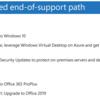 Windows7 ESUの販売は2019年4月から開始されるようです