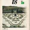 雑誌「is 特集:庭園」