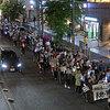 沖縄の元海兵隊員による性暴力・殺害から1年 基地・軍隊はいらない!4・29集会