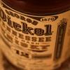『ジョージ・ディッケル No.12』アメリカ、テネシー州で造られる、素朴な味わいのウイスキー。