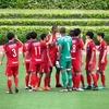 マッチプレビュー 天皇杯1回戦 グルージャ盛岡 vs 流通経済大学