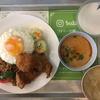 タイ料理を食べたい欲を一撃で満たしてくれるバンコクランチ