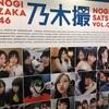乃木坂46「乃木撮 VOL01」発売記念パネル展 in渋谷TSUTAYA