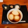 餅を求めて~お餅と日本茶の専門店【月光】で名物どんぶり餅食べてきた~@鶯谷