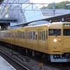 通達127 「 岡山の黄色い113系を駅撮りで狙う 」
