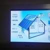 入居後1年!ソーラー換気システムの操作パネルがフリーズ