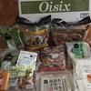 Oisixを試してみました。入会キャンペーン実施中!!