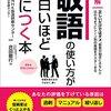 4/30 Kindle今日の日替りセール
