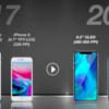 iPhoneXsは高くなる? 安くなる?