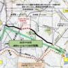 【動画】茨城県 茨城空港アクセス道路が全線開通