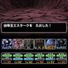 楽園・凶チャレンジ レベル5 攻略