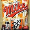 ジャパンフリトレー マイクポップコーン めんつゆ味