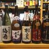 居酒屋うえちゃんで飲み会!平塚の居酒屋料理の味とお酒の種類は!?メニュー・料金の詳細