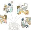 【授業前に読みたい】Zoomなどのオンライン授業に必要なものや、注意点
