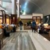 ドバイ国際空港ターミナル3 エミレーツ・ビジネスクラス・ラウンジ(コンコースC)