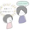 トイトレ進行状況【2歳4ヶ月編】