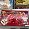ファミリーマート限定 もちもちタピオカ×果肉味わう3種ベリー「タピオカベリーベリー」