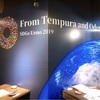 上野にあるSDGsの天ぷらとおでんのお店過去レポ備忘録