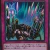《魔弾-デッドマンズ・バースト》について考えてみる【遊戯王カード考察】