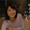 奇跡の48歳 石田ゆり子さんに学ぶ お金をかけずに若さを保つ秘訣とは?