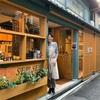 天然酵母のお店